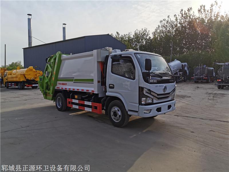 國六壓縮垃圾車廠家 壓縮垃圾車價格