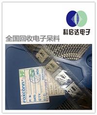 北京回收知道是暗器触摸IC厂家