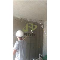 混凝土表面增强剂 提高地面回弹强度