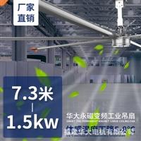 6.3米超级工业吊扇降温必备