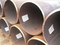 鋼結構厚壁直縫鋼管生產商