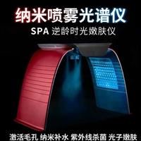 冷熱噴紅藍光治療儀定制 冷熱噴光譜儀哪個牌子好