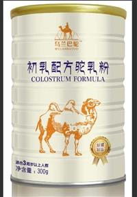 骆驼奶粉厂家招商全国各地骆驼奶粉代加工