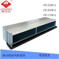 深圳盘管机冷量12910W卧式暗装机2380风量末端盘管厂家