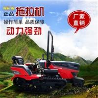 农机具旋耕开沟除草农用机 50马力履带式拖拉机 田园管理机