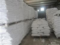 氢氧化钡现货供应  氢氧化钡湖北武汉厂家直销
