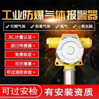 溴素氣體報警儀 溴素濃度探測器 防爆溴素探測器 硫化氫氣體檢測儀