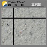 湖南郴州水包水与真石漆价格 诚信品质