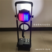SW2600 30W大功率移动式防爆泛光工作灯SW2600手提式抢修泛光灯