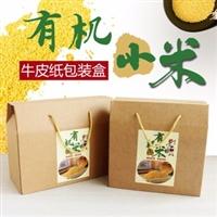 忻州市纸箱包装印刷厂/忻州纸箱厂