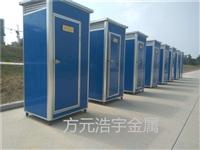 环保户外厕所,移动厕所