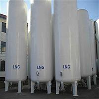 液氮储罐厂家生产液氮储罐厂家