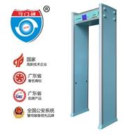 安檢門   守門神SMS-B5500 LCD金屬探測安檢門