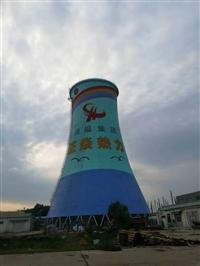 河北锅炉烟囱安装避雷针技术参数    山峰烟囱维修公司