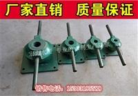 厂家直销平推式启闭机 手轮手动螺杆式启闭机0.5T1T2T3T