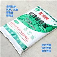 江津瓷砖粘接剂怎么卖