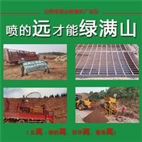 礦山綠化噴播機 邊坡綠化噴播機桂林