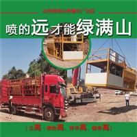 湖南廣東噴播機出租價格 邊坡噴播機