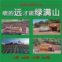 綠化小型噴播機 草種綠化噴播機廣西