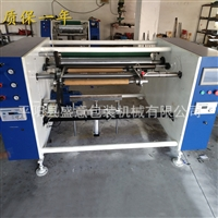 2工位800宽铝箔复卷机