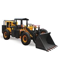 矿井挖掘装载机隧道工程专用 金属矿用矿井装载机铲车