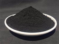 活性炭、煤质活性炭、粉状、颗粒状、柱状活性炭、污水处理、废气