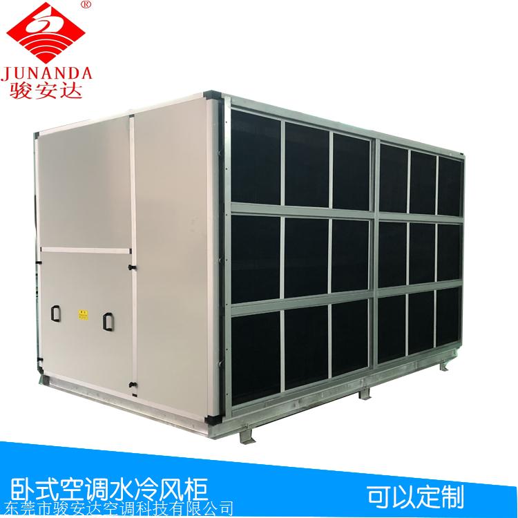 水冷新风柜G-24WA八排管变频变速卧式暗装风柜厂家定制