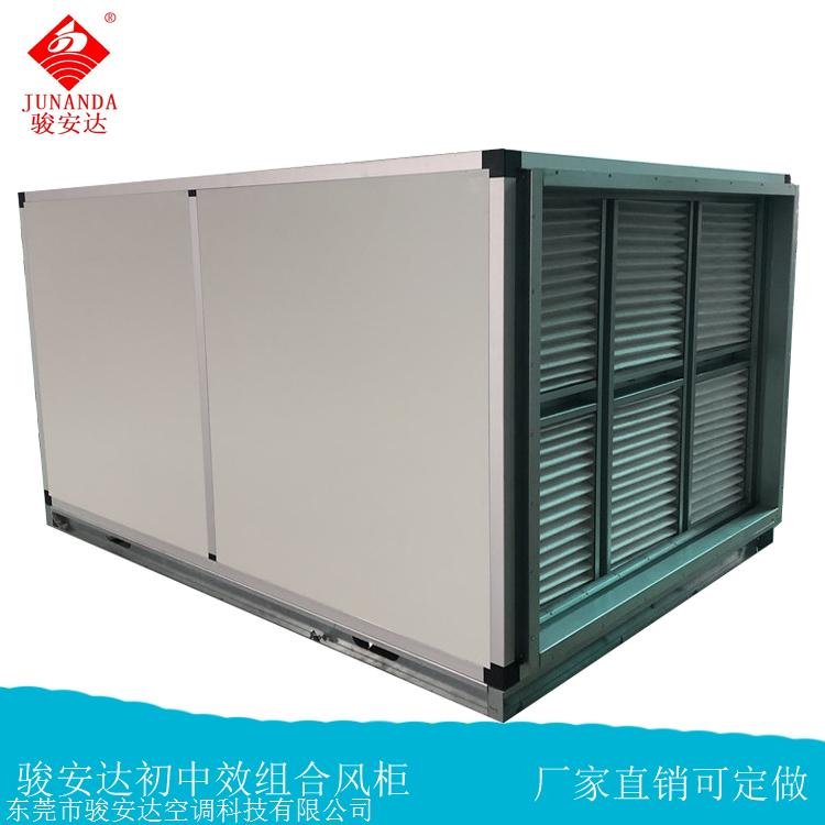 卧式暗装风柜5000风量六排管带变频变速空调直销