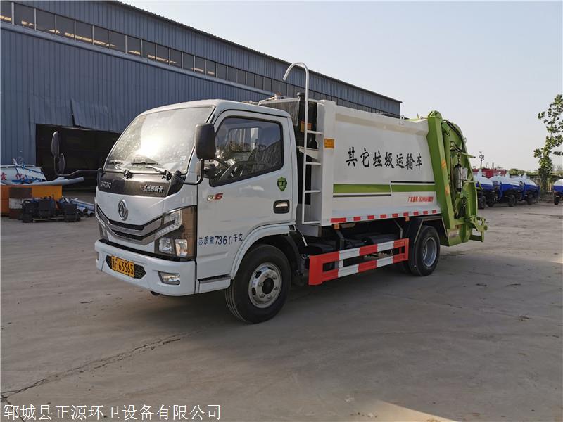 國六壓縮垃圾車 掛桶垃圾車 壓縮垃圾車價格