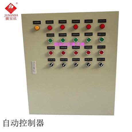 组合风柜电箱 40KW控制柜  自动控制器定做