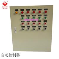 中央空调控制器  40KW自动控制箱厂家定做