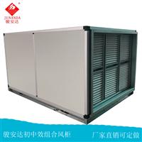 卧式暗装风柜带变频变速配套中央空调厂家定制