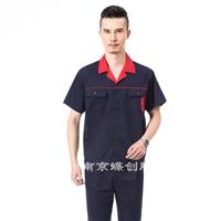 南京工作服定做生产厂家  POLO衫 T恤工作服定做 蝶创服饰
