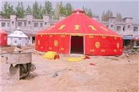 江苏蒙古包的价格蒙古包定做