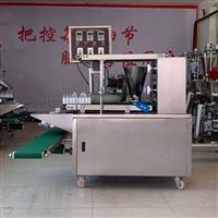月饼成型机 产量高一机多用 现货月饼机 全自动月饼机