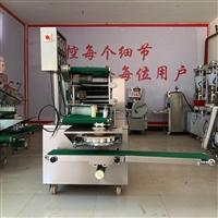 全自动月饼机 源来商用月饼成型机 小型月饼机