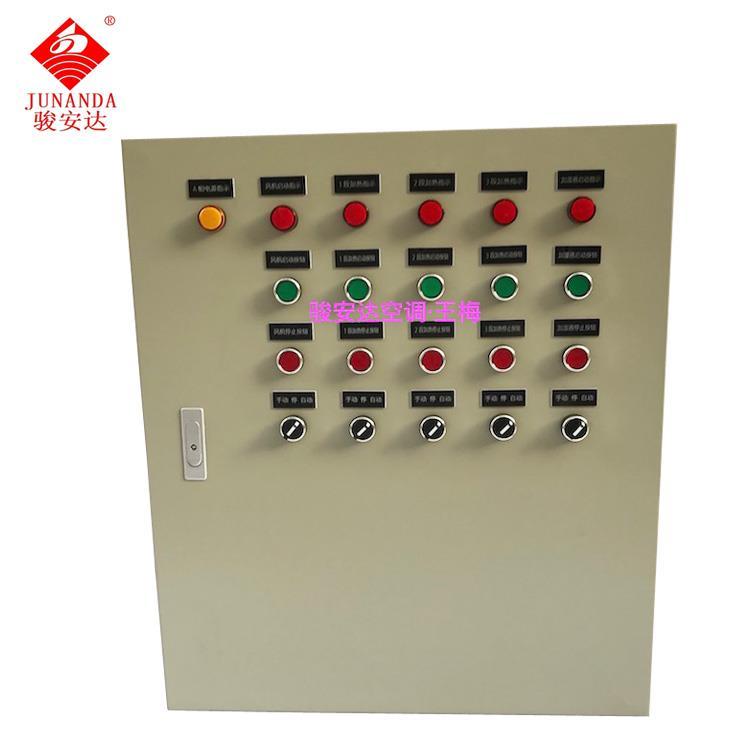 组合风柜控制器 40KW自动控制箱更换定做