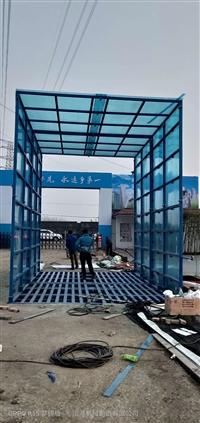迪慶工地洗車槽高度
