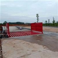 揭陽工地門口洗車槽尺寸施工圖