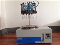 贵州圆形水浴样品浓缩仪JT-DCY-36Y氮气吹扫仪