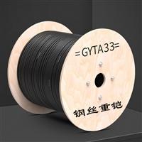 長光通信江蘇GYTA33-4B1水下光纜廠家單模光纖復合纜