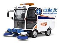 电动扫地车 驾驶式扫地车 工业扫地车 环卫扫地车 内蒙鸿畅达