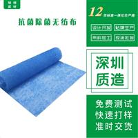 綠創廠家空氣凈化初效預過濾藍色抗殺除菌無紡濾網纖維棉布PP材料