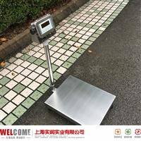 上海 徐汇区200千克防水秤 全304不锈钢材质电子秤 电子台秤