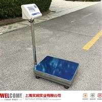 上海100公斤电子秤 100千克1g电子秤 电子台秤