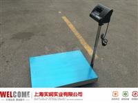 耀华TCS-500kg电子秤 电子台秤 500公斤电子秤价格