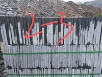 浏阳天然青石板多少钱一平米