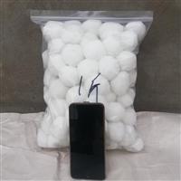 重庆市纤维硝化一声*球 改性√纤维球生产厂家