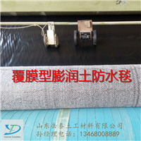 专用软式透水管施工