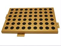 臨汾市氟碳鋁單板生產的費用